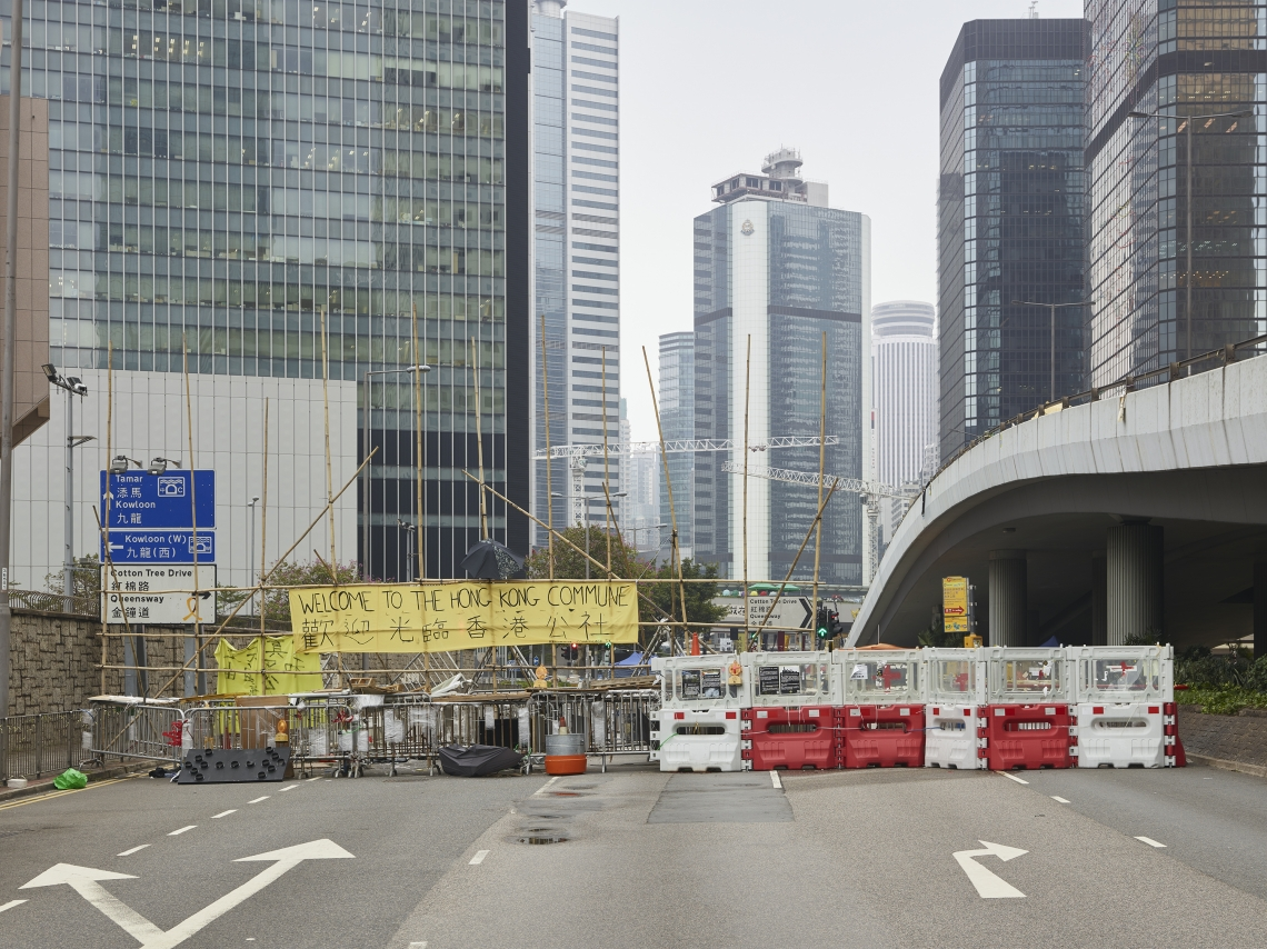 (Eng) Harcourt Road