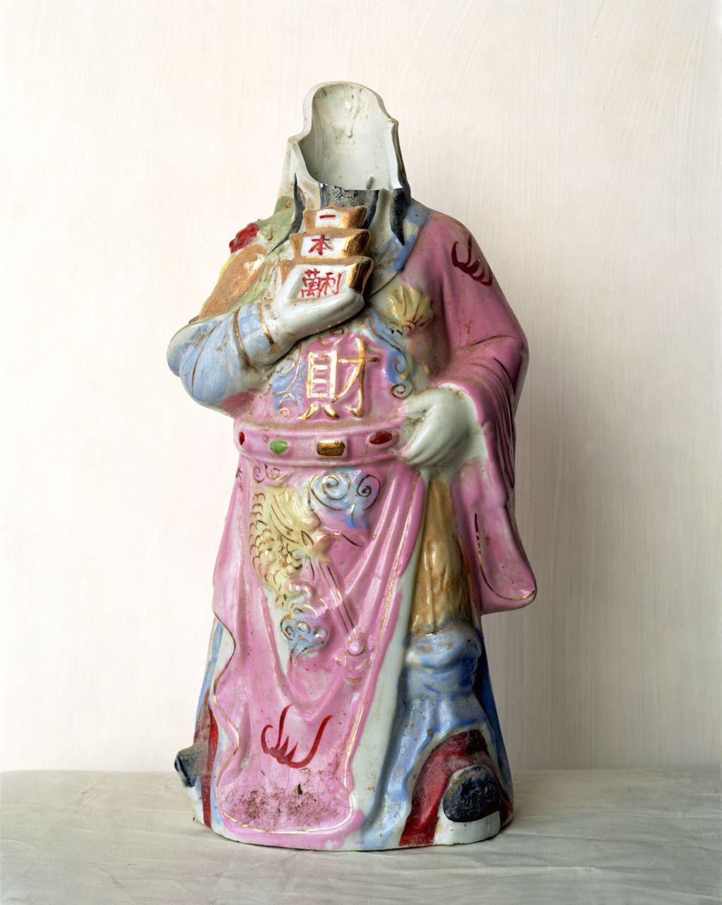 財神瓷像/拾於 2006