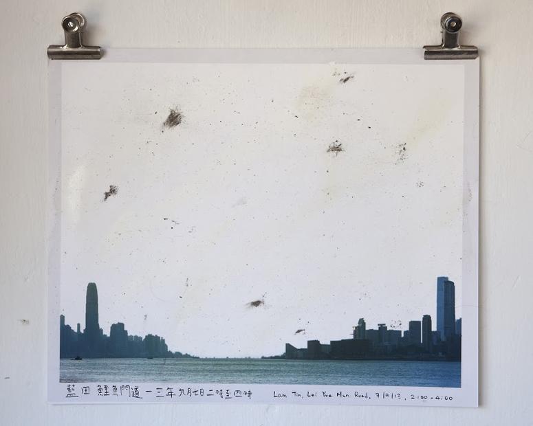 Lam Tin, Lei Yue Mun Road, 07/09/13, 2:00 - 4:00