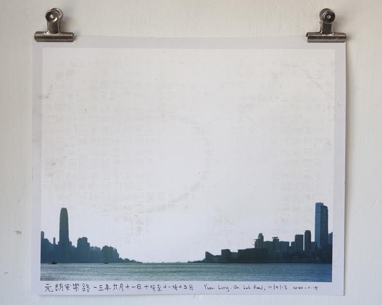 Yuen Long, On Lok Road, 11/09/13, 10:00 - 11:15
