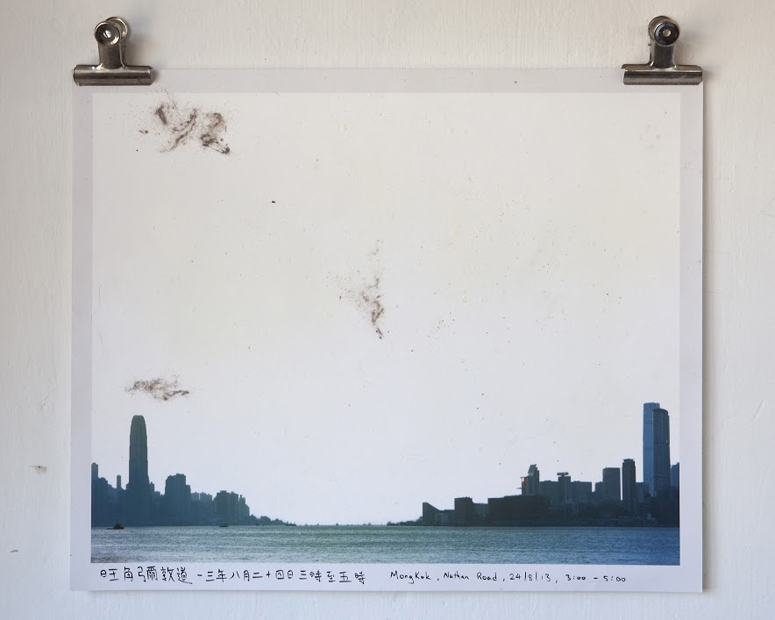 MongKok, Nathan Road, 24/08/13, 3:00-5:00