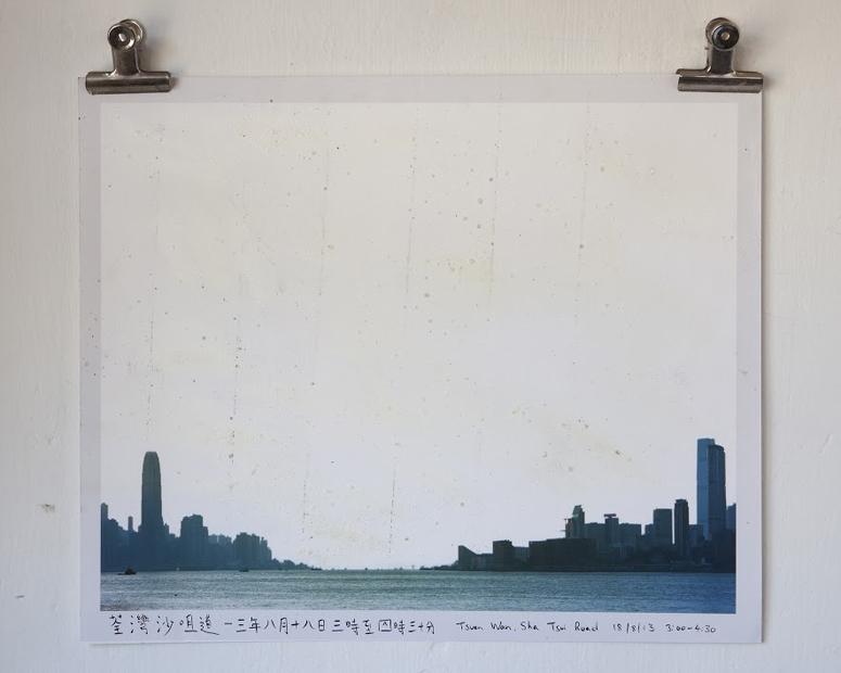Tsuen Wan, Sha Tsui Road, 18/08/13 3:00 - 4:30